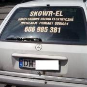 Skowrel